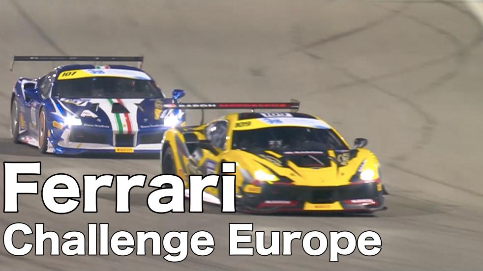 ferrari challenge europe motowizja